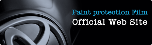 Paint protection Film Official Web Site